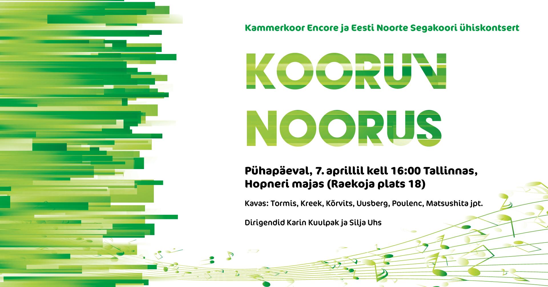 EKKL-Kooruv-Noorus-FB-Event-1920x1005