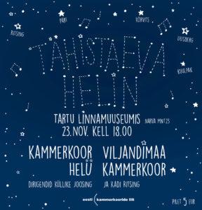 Kuulajale kontserdisari: Tähistaeva helin @ Tartu Linnamuuseum