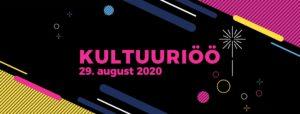Kultuuriöö: Tallinna Kammerkoori kontsert @ Eesti Looodusmuuseum