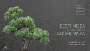 """Urmas Sisask 60. Kontsert """"Eesti missa. Jaapani missa."""" @ Tallinna Jaani kirik"""