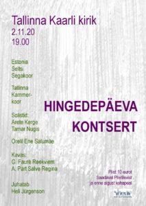 Tallinna Kammerkoori ja Estonia Seltsi Segakoori hingedepäeva kontsert @ Tallinna Kaarli kirik