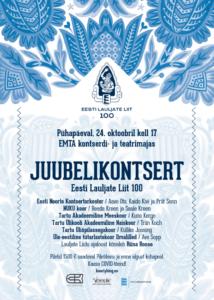 Eesti Lauljate Liit 100 galakontsert